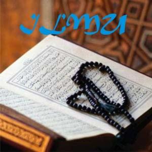 Ayat al Quran Tentang Ilmu