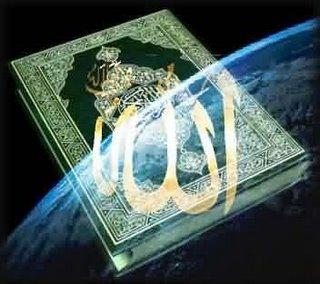 Pengertian Al-Quran Menurut Bahasa Dan Istilah