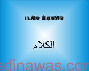 Bahasa Arab Tentang Pembagian Kalam