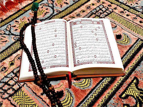 Bacaan Teks Surah Al Quraisy Dan Terjemahan Lengkap