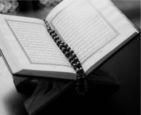 Penggalan Surat Al Baqarah 3 Ayat Terakhir Arab Latin Dan Terjemahanya
