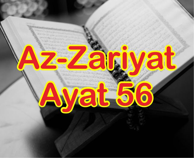 Penggalan Teks Surat az zariyat Ayat 56