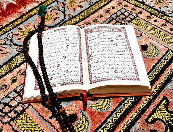 Surat Al-Qari'ah Lengkap Dengan Terjemahannya dan Download Mp3