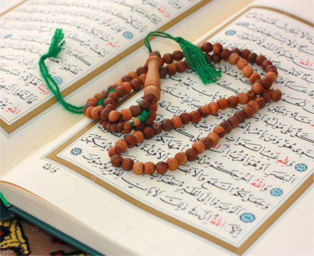 Surat Al Baqarah Ayat 102 Mp3 Bahasa Latin dan Artinya