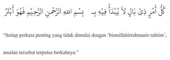 Keutamaan Bacaan Basmallah