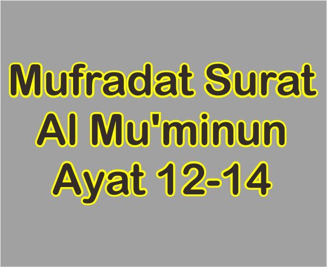 Mufradat Surat Al Mu'minun Ayat 12-14 Dan Artinya Perkata
