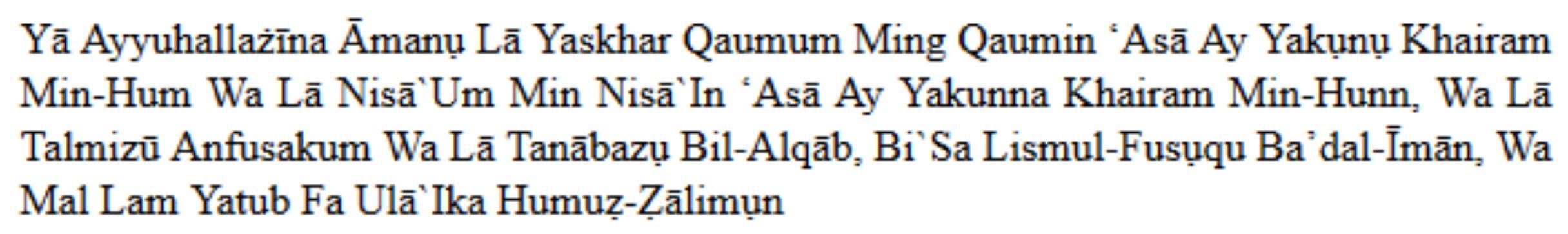 Al-Quran Surat Al Hujurat Ayat 11 Latin