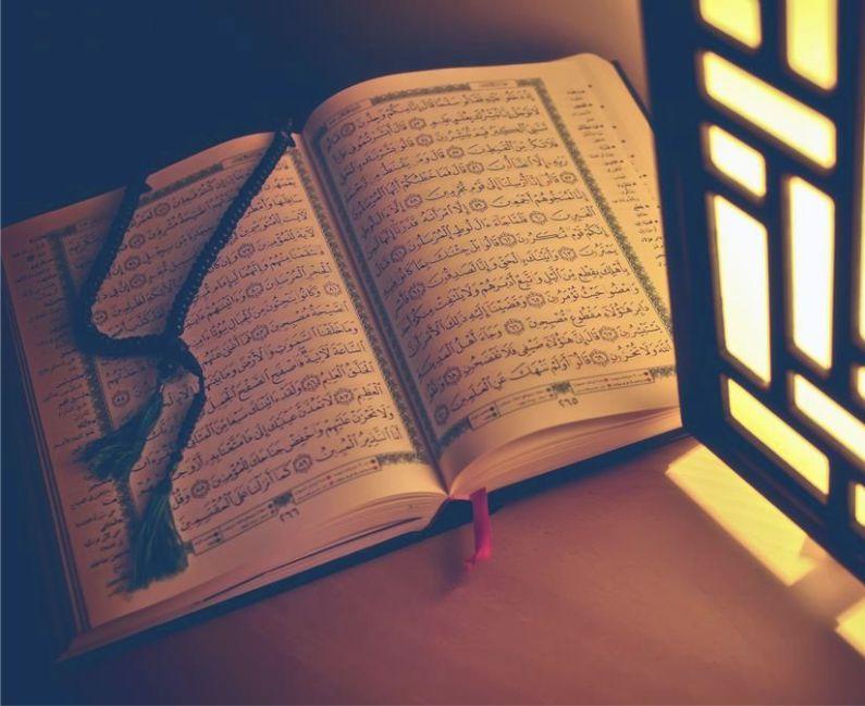 Ayat Alquran Tentang Kitab Taurat Yang Diturunkan Kepada Nabi Musa