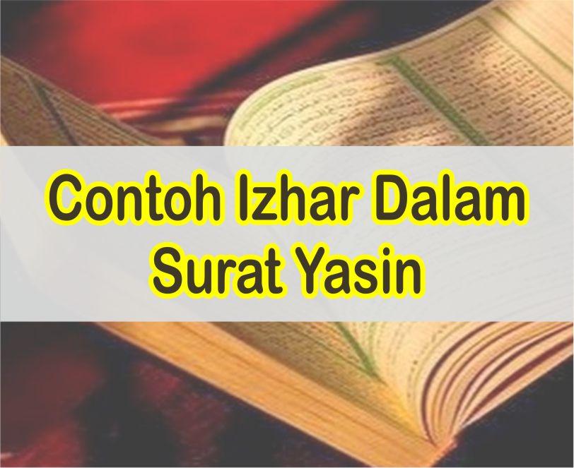 Hukum Bacaan Izhar 20 Contoh Izhar Pada Surat Yasin Dan