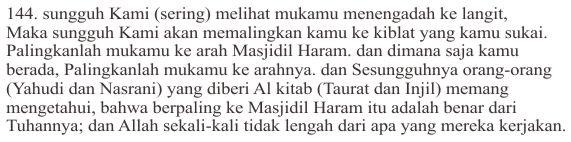 Ayat Al-Quran Tentang Perintah Menghadap Ka'bah Ketika Shalat Surat Al-Baqarah