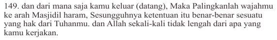 Perintah Menghadap Ka'bah ayat 149