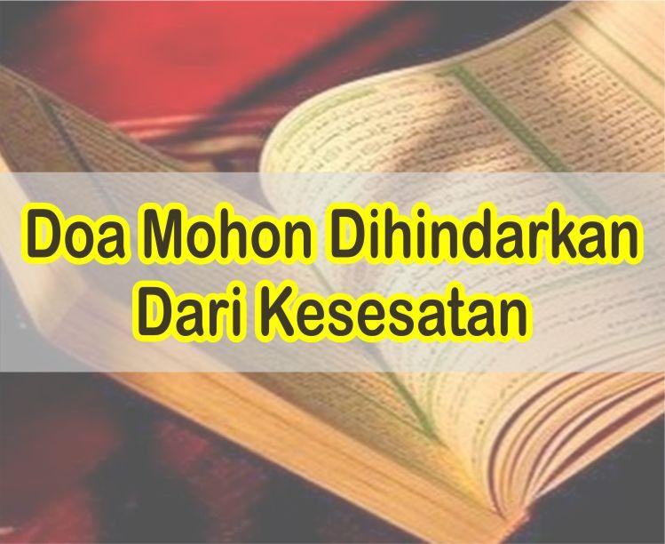 Doa Mohon Dihindarkan Dari Kesesatan Dalam Surat Ali Imran Ayat 8 Dan Artinya