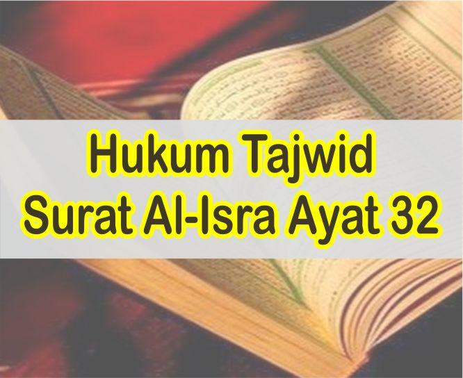 Hukum Bacaan Tajwid Surat Al-Isra Ayat 32 dan Alasannya