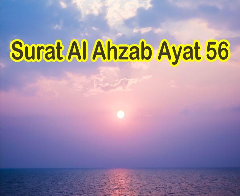 Surat Al Ahzab Ayat 56 Tentang Allah Dan Malaikat Bershalawat Pada Nabi