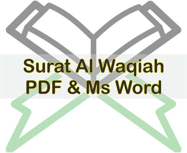 Download Surat Al Waqiah PDF & Ms Word Full Text Arab dan Latin