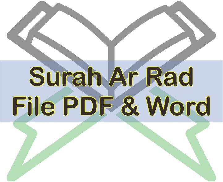 Pembahasan Singkat Surah Ar Rad, Download Teks File PDF dan Word Full