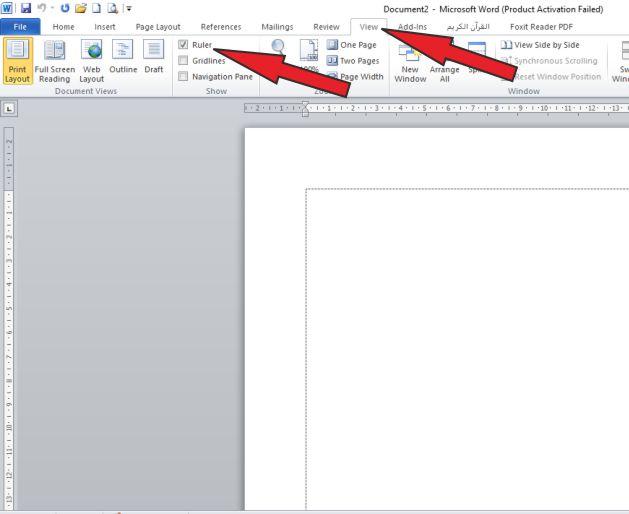 Cara menampilkan Ruler Atau Penggaris Pada MS word 2010