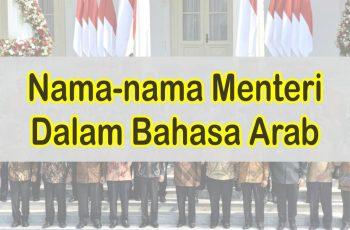 Kumpulan Nama-Nama Menteri Dalam Bahasa Arab